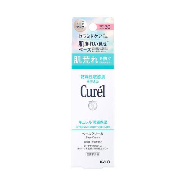 花王キュレル潤浸保湿UVクリームSPF30PA+++(30g)日焼け止め化粧下地curel 医薬部外品