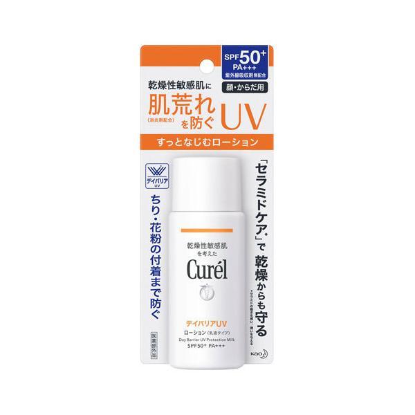花王キュレルUVカットデイバリアUVローションSPF50+PA+++(60mL)日焼け止め 医薬部外品