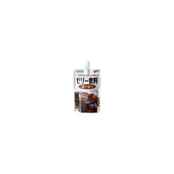 ジャネフ ゼリー飲料 コーヒー (100g) ※軽減税率対象商品