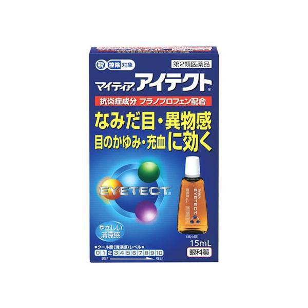 第2類医薬品 タケダマイティアアイテクト(15mL)目薬眼科薬 セルフメディケーション税制対象商品