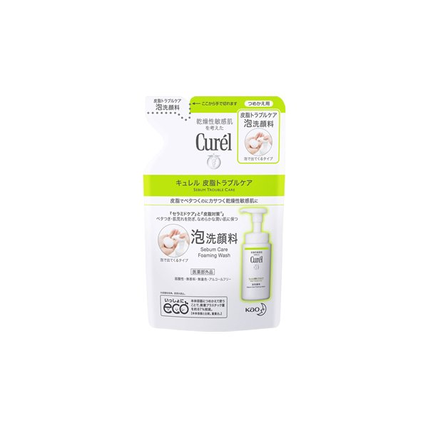 花王キュレル皮脂トラブルケア泡洗顔料つめかえ用(130mL)詰め替え用薬用curel医薬部外品