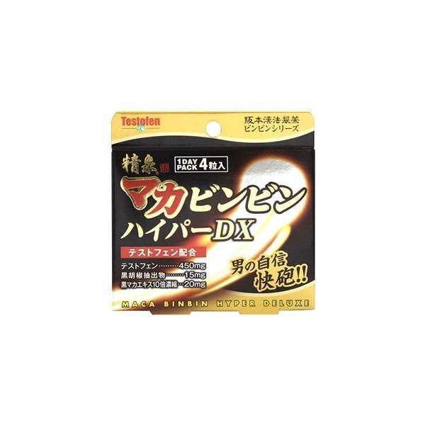 阪本漢方 精泉 マカビンビンハイパーDX 1dayパック (4粒) テストフェン 黒マカエキス ※軽減税率対象商品