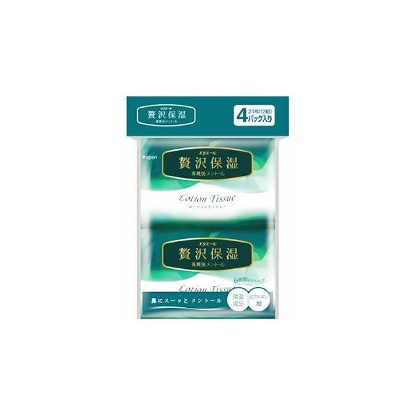 大王製紙 エリエール 贅沢保湿 鼻爽快メントール ローションティシュー ポケット (12組(24枚)×4パック)