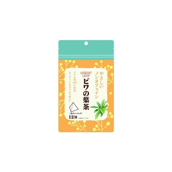 リブ・ラボラトリーズ やさしいノンカフェイン ビワの葉茶 (2g×12袋) ティーバッグ ビワの葉100%使用 びわ茶 ※軽減税率対象商品