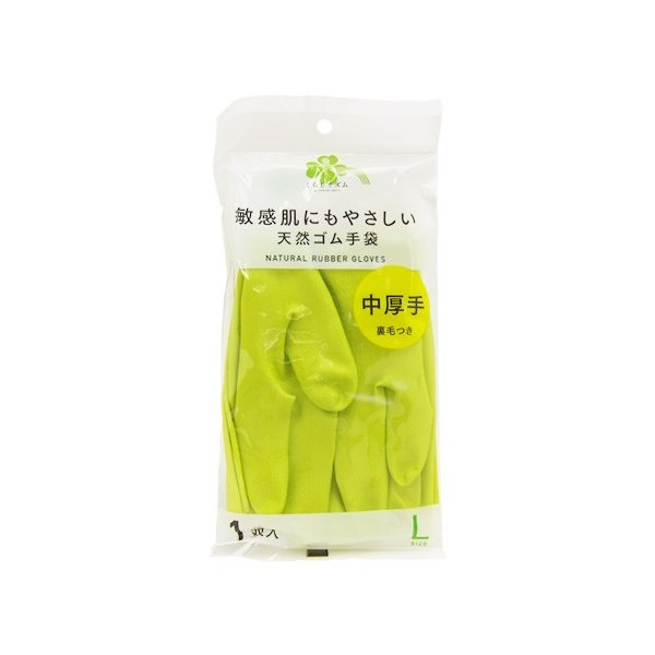 くらしリズム ダンロップ 天然ゴム手袋 中厚手 裏毛つき Lサイズ グリーン (1双入) 敏感肌にもやさしい