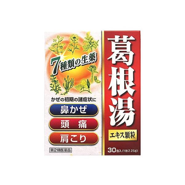 第2類医薬品 北日本製薬葛根湯エキス顆粒SKT(30包)鼻かぜ頭痛肩こり
