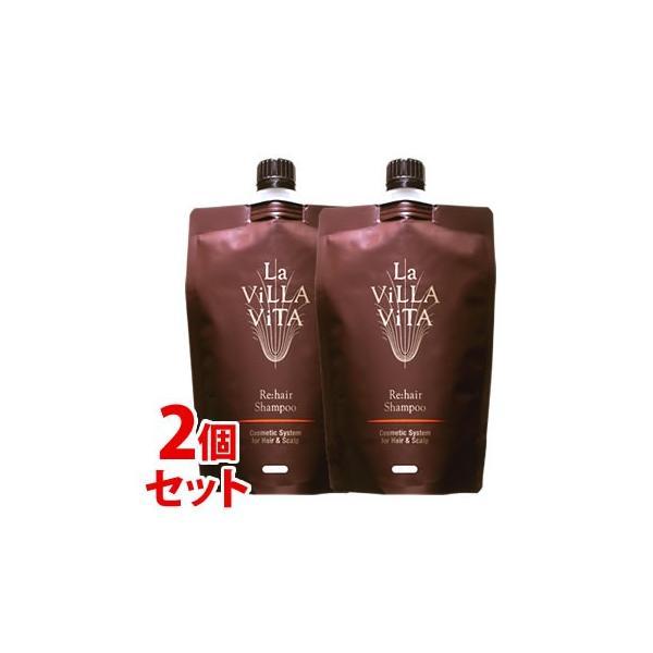 《セット販売》 ラ・ヴィラ・ヴィータ リ・ヘア シャンプー S レフィル つめかえ用 (300mL)×2個セット 詰め替え用 ラヴィラヴィータ La Villa Vita 送料無料