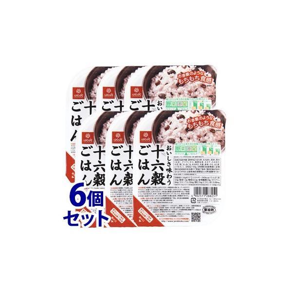 《セット販売》 はくばく おいしさ味わう十六穀ごはん 無菌パック (150g)×6個セット レトルトごはん ※軽減税率対象商品