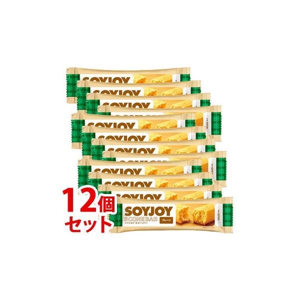 《セット販売》 大塚製薬 SOYJOY ソイジョイ スコーンバー プレーン (25g)×12個セット ※軽減税率対象商品