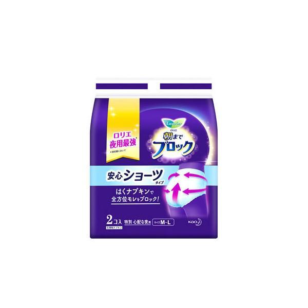 花王 ロリエ 朝までブロック 安心ショーツ (2個) 生理用ナプキン ショーツタイプ 医薬部外品