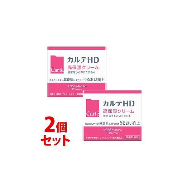 |《セット販売》 コーセー カルテHD モイスチュア クリーム 高保湿クリーム (40g)×2個セッ…