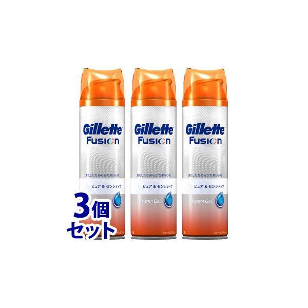 《セット販売》 P&G ジレット フュージョン シェービングジェル ピュア&センシティブ (195g)×3個セット カミソリ 髭剃り P&G