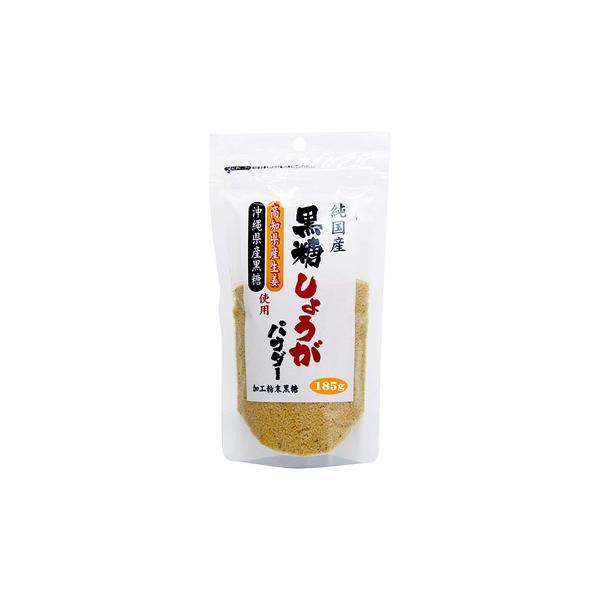 味源 黒糖しょうがパウダー 純国産 (185g) 健康食品 生姜パウダー ※軽減税率対象商品