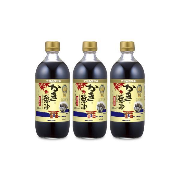 アサムラサキ かき醤油 600ml × 3本