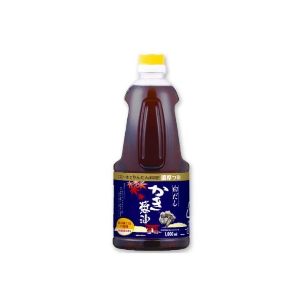 アサムラサキ 白だしかき醤油 1L  1000ml