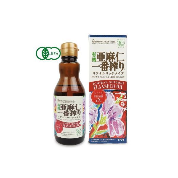 紅花食品 有機 亜麻仁一番搾り 170g リグナンリッチタイプ
