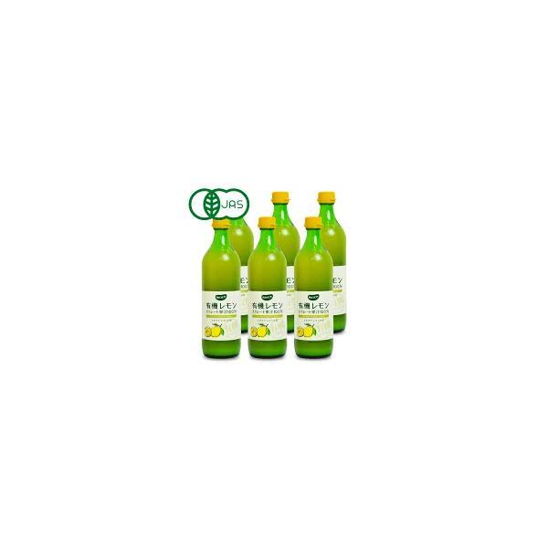 ビオカ 有機レモンストレート 果汁100% 700ml × 6本