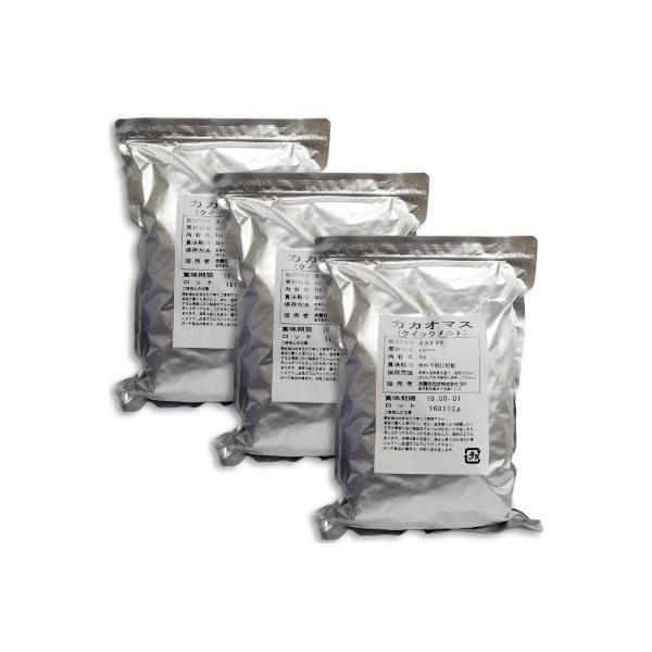 大東カカオ カカオマス (クイックメルト) 1kg × 3袋セット