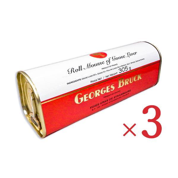 ジョルジュブルック フォアグラ ムースフォアグラ 305g × 3個 セット 協同食品