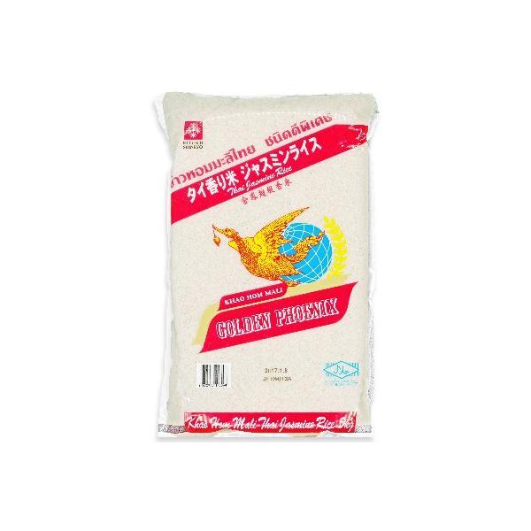 ゴールデンフェニックス タイ香り米 ジャスミンライス 5kg 《精米年月日:2020年7月11日》