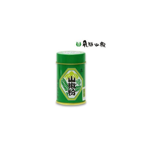 飛騨山椒 山椒粉 8g 缶