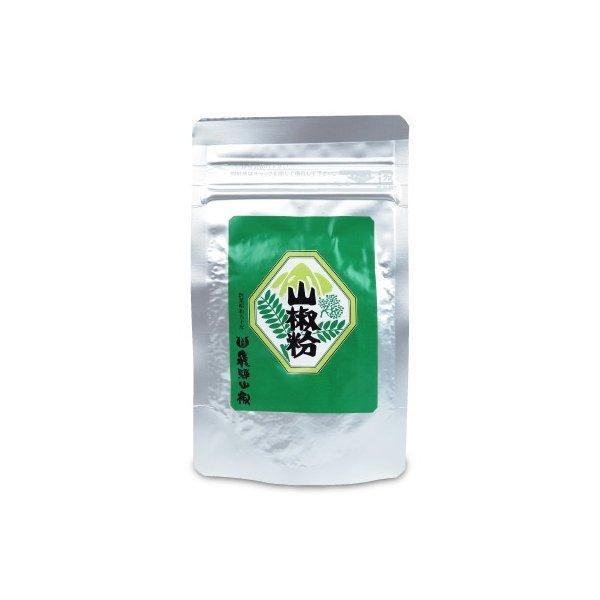 飛騨山椒 山椒粉 20g 袋  詰替用 メール便で送料無料