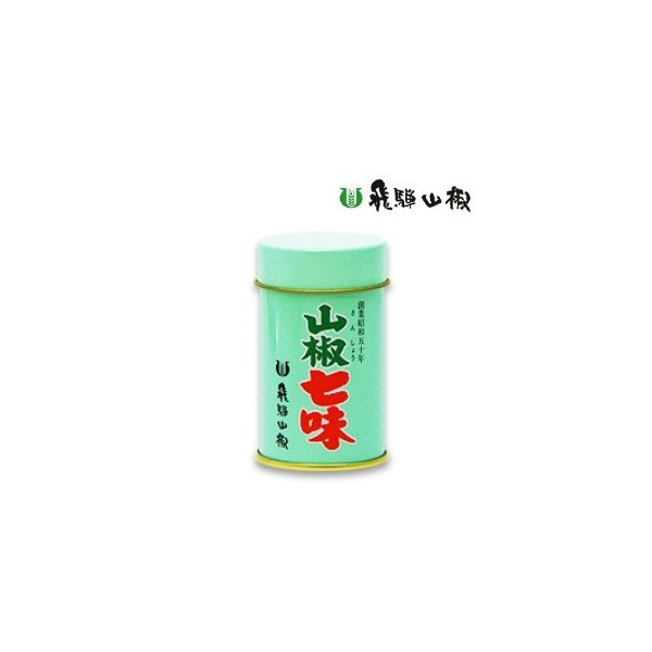飛騨山椒 山椒七味 15g 缶