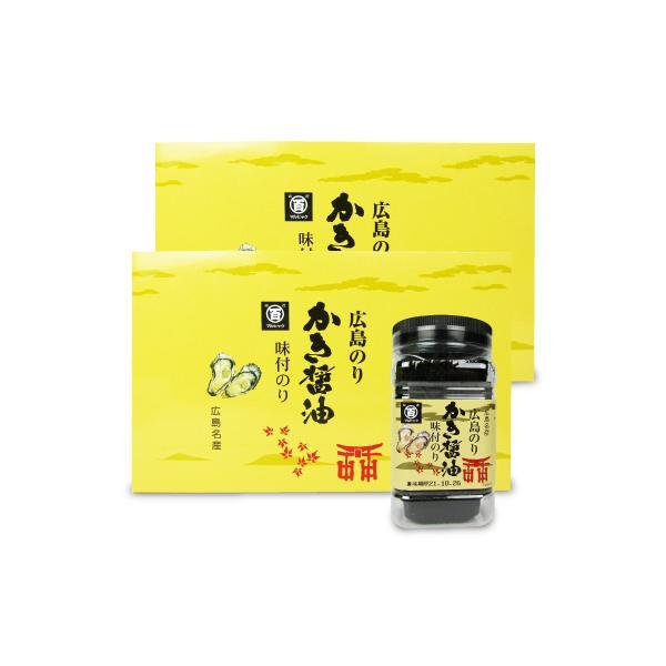 広島海苔 かき醤油味付のり3本入り × 2箱 15M