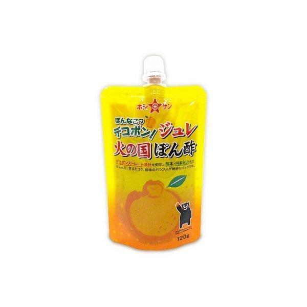 ホシサン 火の国ぽん酢ジュレ 120g