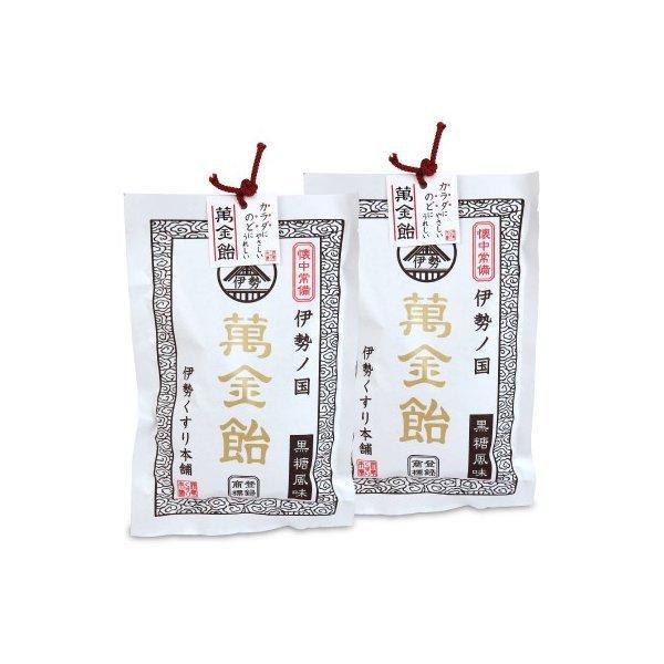 伊勢くすり本舗 伊勢国朝熊岳 萬金飴 黒糖風味 個包装  100g × 2袋 メール便で送料無料