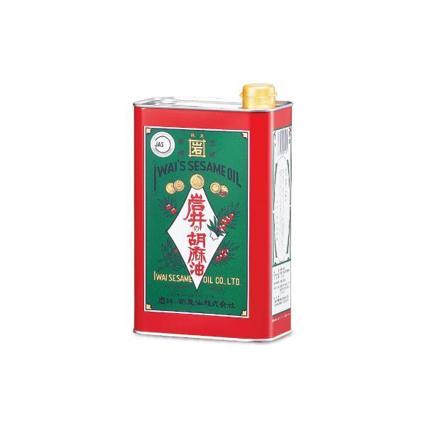 岩井の胡麻油 金岩井 純正胡麻油 青缶 1600g