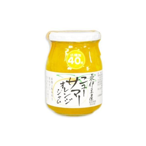 伊豆フェルメンテ 東伊豆産ニューサマーオレンジジャム 300g