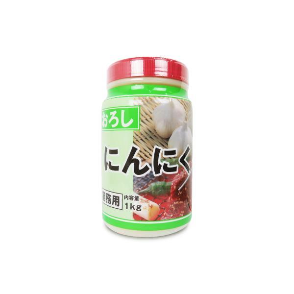 九州ファーム おろしにんにく1kg