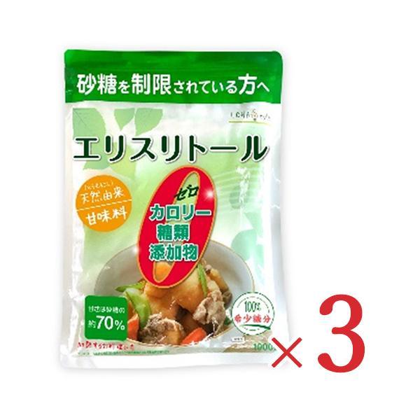 LOHAStyle ロハスタイル エリスリトール 1kg × 3袋 セット