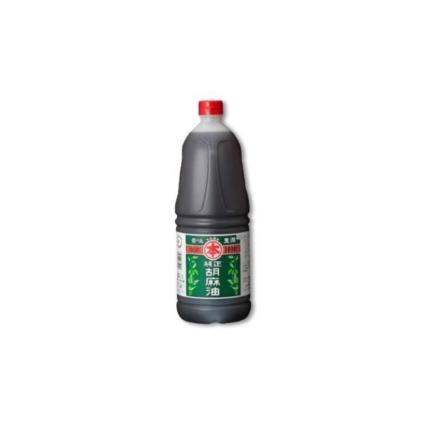 竹本油脂 マルホン 純正胡麻油 1650g 赤