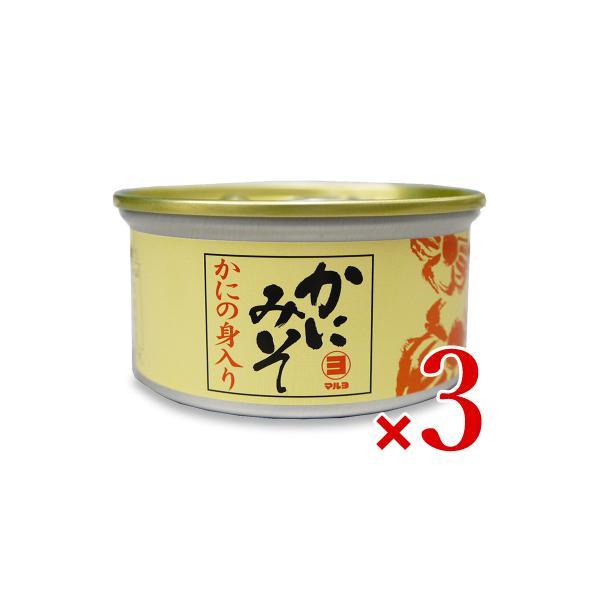 マルヨ食品 新かにの身入りかにみそ 缶詰 100g × 3缶
