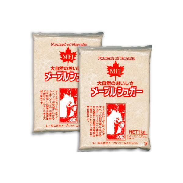 メープルシュガー パウダー 1kg × 2袋