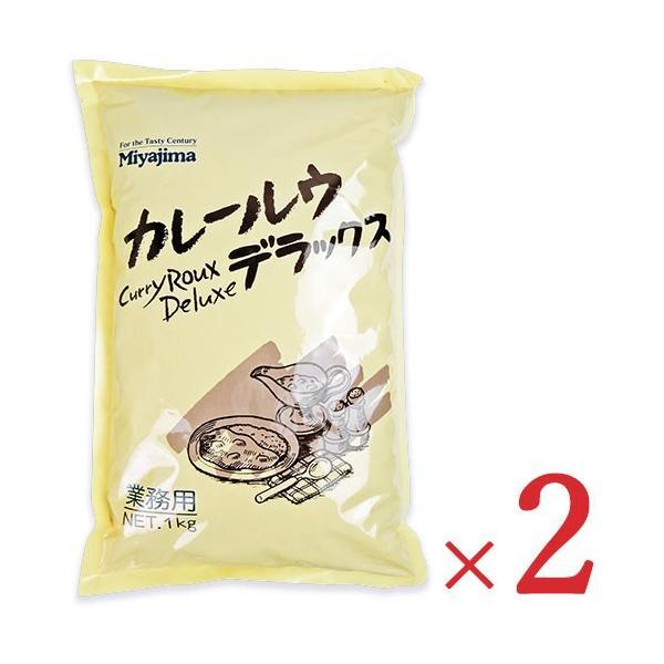 宮島醤油 カレールウ デラックス 1kg × 2袋 業務用 中辛