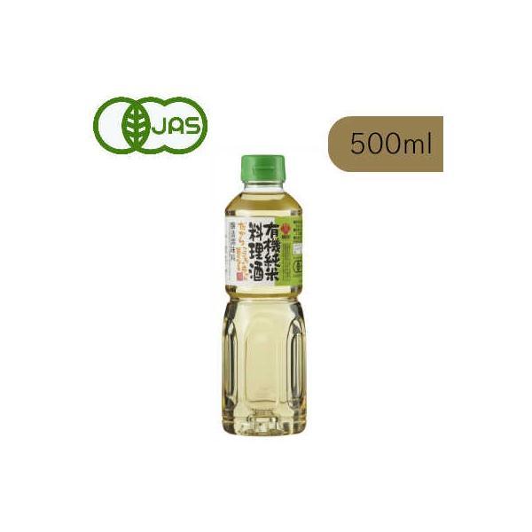 盛田 有機純米料理酒 500ml ポイント消化に