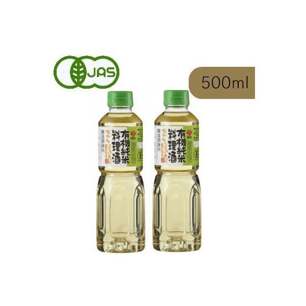 盛田 有機純米料理酒 500ml × 2本