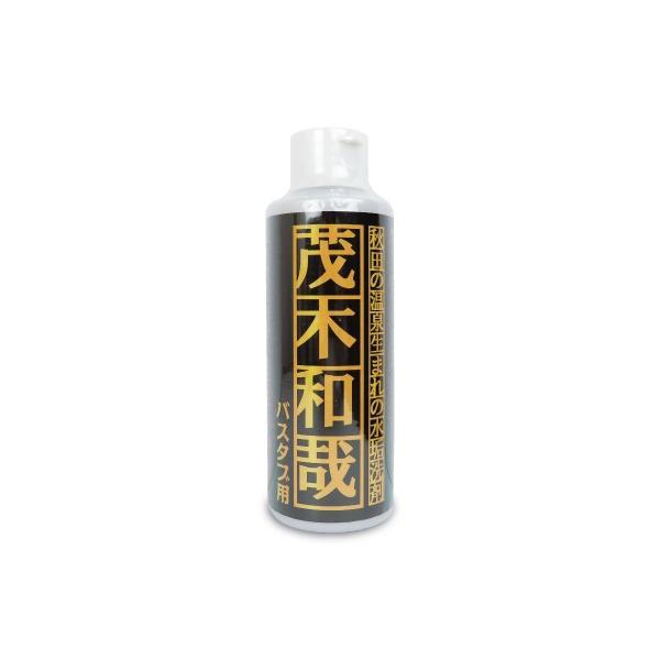 茂木和哉水垢洗剤バスタブ用150ml