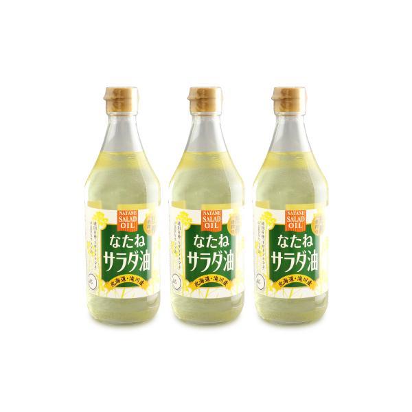 ムソー 国産なたねサラダ油 450g × 3本