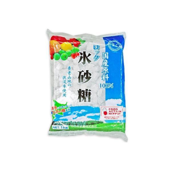 中日本氷糖 国産原料 ロック氷砂糖 1kg 馬印