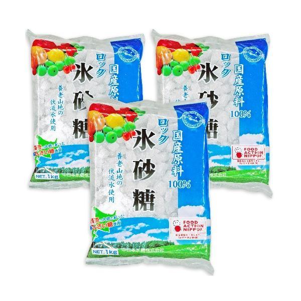 中日本氷糖 国産原料 ロック氷砂糖 1kg × 3袋 馬印