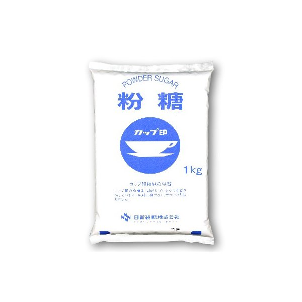 カップ印 粉糖 1kg 日新製糖