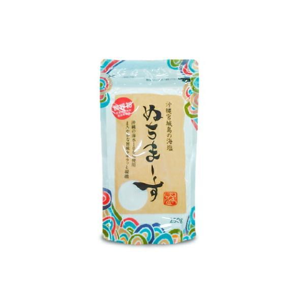 沖縄の海塩 ぬちまーす 250g