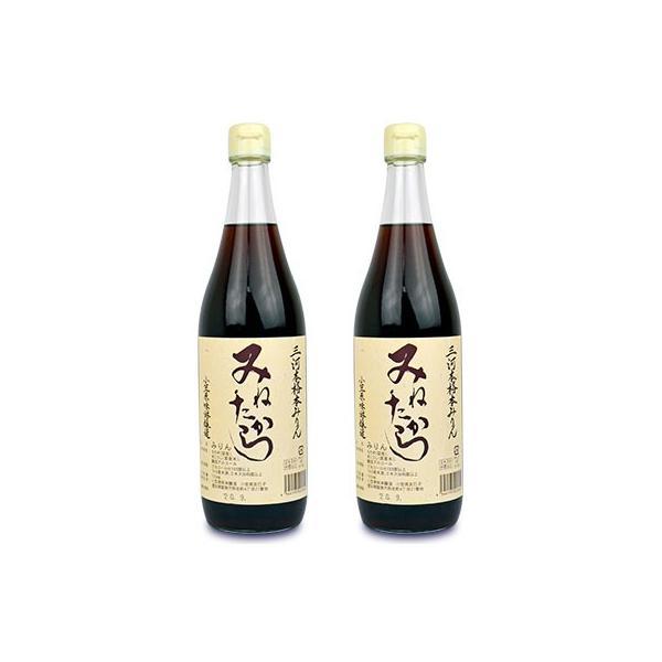 小笠原味淋醸造 三河本格本みりん みねたから 720ml × 2本 三年熟成 糖類無添加