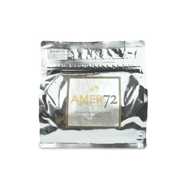 パイオニア企画 AMER72 クーベルチュールチョコレート1kg カカオ分72% アメール