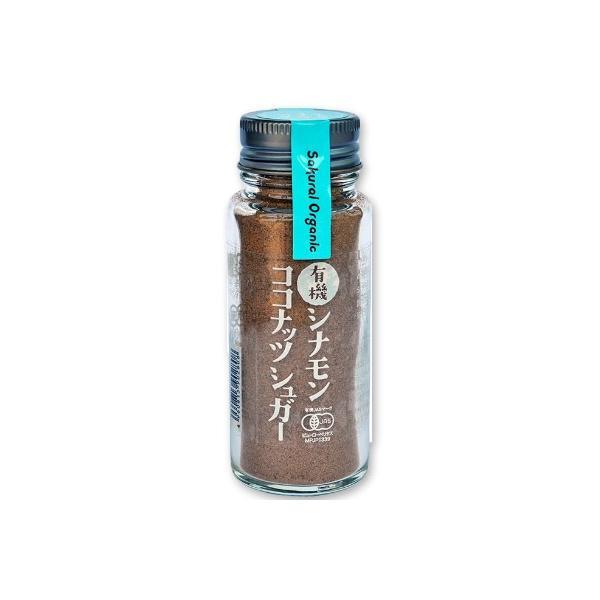 桜井食品有機シナモンココナッツシュガー35g有機JAS