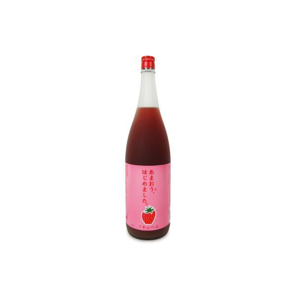 篠崎 あまおう梅酒 あまおう、はじめました。  1800ml